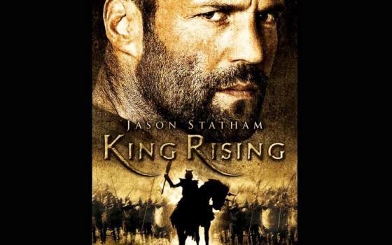 kingrasing