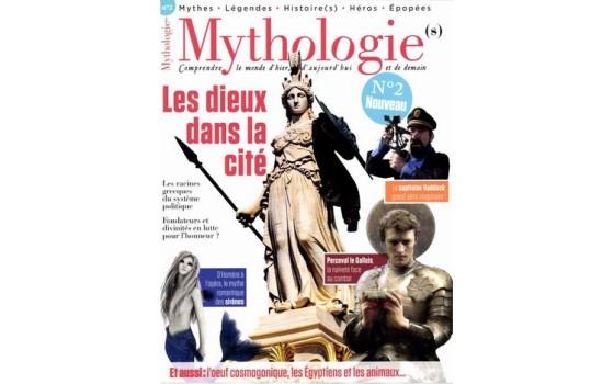 magmythologie(s)2